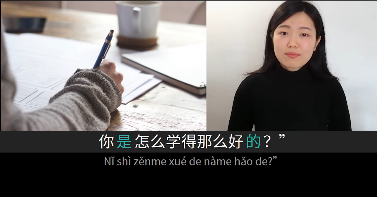 screengrab from Mandarin Click grammar structure lesson, highlighting instructor, stock image, transcription of lesson and pinyin transliteration.