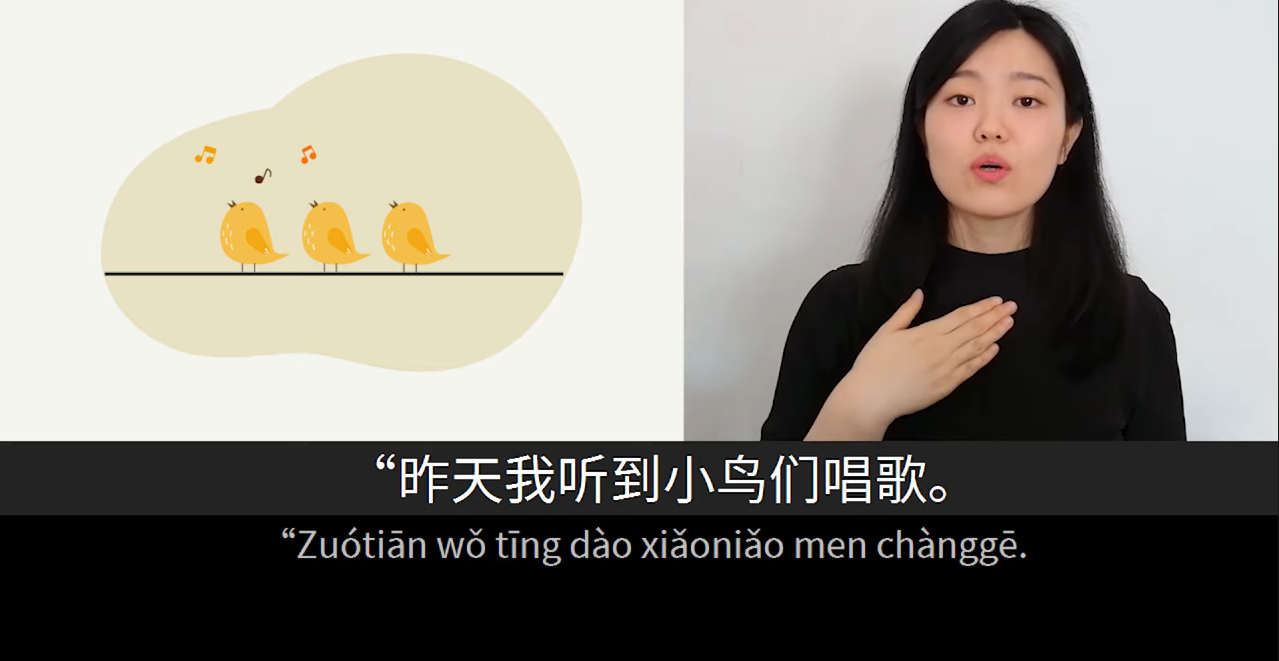 screengrab from Mandarin Click 'Slow Chinese' lesson, highlighting instructor, stock image, transcription of lesson and pinyin transliteration.